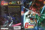 Mobile Suit Gundam Collection 1 (2015) R1 Cover
