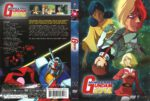 Mobile Suit Gundam Collection 2 (2015) R1 Cover
