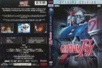 Mobile Suit Gundam F91 (2004) R1 Cover