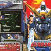 Gundam Wing Operation 4 (1995) R1 Cover