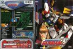 Gundam Wing Operation 6 (1995) R1 Cover