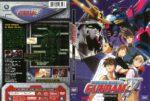 Gundam Wing Operation 10 (1995) R1 Cover