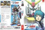 Mobile Suit Gundam Zeta Collection 1 (2016) R1 Cover