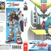 Mobile Suit Gundam Zeta Collection 1 (2016) R1 Cover
