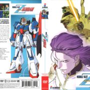 Mobile Suit Gundam Zeta Collection 2 (2016) R1 Cover