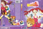 Kodocha Volume 1 School Girl Super Star (1996) R1 Cover