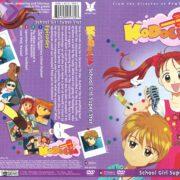 Kodocha Volume 1 School Girl Super Star (1996) R1 Cover