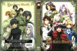 Kyo Kara Maoh! Season 1 (2009) R1 Cover