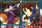 Kyo Kara Maoh! Season 2 (2007) R1 Cover