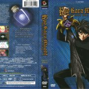 Kyo Kara Maoh! Season 2 Volume 9 (2008) R1 Cover