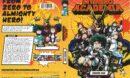 My Hero Academia Season 1 (2017) R1 Cover