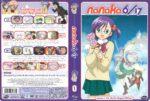 Nanaka 6/17 Volume 1: The Not-So-Magical Mishap (2006) R1 Custom Cover