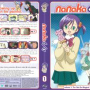 Nanaka 6/17 Volume 1: The Not-So-Magical Mishap (2006) R1 Custom Cover