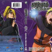 Naruto Shippuden Set 9 (2002) R1 Cover