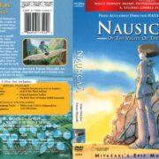 Nausicaa (2005) R1 Cover