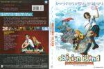 Oblivion Island (2009) R1 Cover