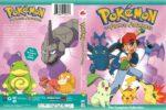 Pokemon Johto Journeys (2015) R1 Cover