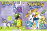 Pokemon Johto League Champions (2016) R1 Cover