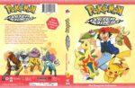 Pokemon Master Quest (2016) R1 Cover