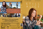 Still Alice (2014) R1 Custom Cover & Label