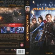 The Great Wall (2017) R2 Czech Custom DVD Cover