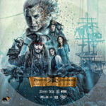 Pirates of the Caribbean: Dead Men Tell No Tales (2017) R1 Custom Label