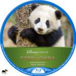 Born in China (2016) R1 Custom Blu-Ray Label