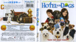 Hotel For Dogs (2009) R1 Blu-Ray Cover & Label
