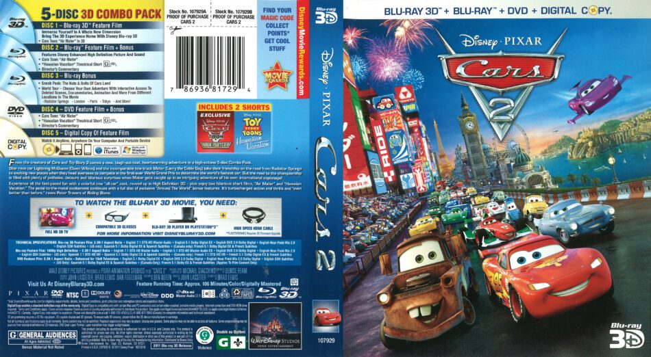 Cars 2 Blu Ray Cover 2011 R1