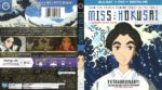 Miss Hokusai (2015) R1 Blu-Ray Cover