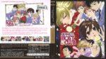 Ouran High School Host Club (2006) R1 Blu-Ray Cover