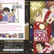 Ouran High School Host Club (2006) R1 Blu-Ray Cover