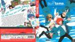 Tsuritama (2012) R1 Blu-Ray Cover