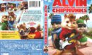 Alvin and the Chipmunks (2015) R1 DVD Cover