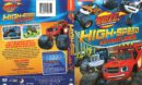 Blaze and the Monster Machines: High-Speed Adventures (2014) R1 DVD Cover