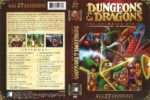 Dungeons and Dragons:The Animated Series (1986) R1 DVD Cover