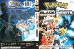 Pokemon Black the Movie: Victini and Reshiram/Pokemon White the Movie: Victini and Zekrom (2012) R1 DVD Cover