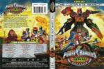 Power Rangers Dino Charge Complete Season (2017) R1 DVD Cover