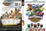 Power Rangers Dino Supercharge Complete Season (2017) R1 DVD Cover