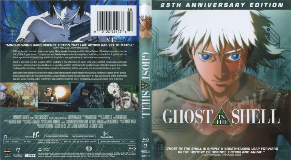 Ghost In The Shell Blu Ray Cover Label 1995 R1