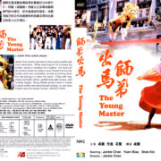 The Young Master (1993) R1 DVD Cover