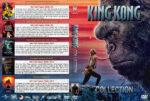 King Kong Collection (5) (1933-2017) R1 Custom Cover