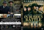 In Dubious Battle (2017) R1 CUSTOM Cover & Label