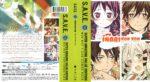 Inari Kon Kon (2014) R1 Blu-Ray Cover