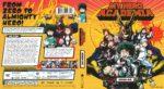 My Hero Academia Season 1 (2016) R1 Blu-Ray Cover