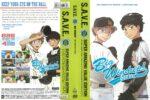 Big Windup Season 1 (2003) R1 DVD Cover