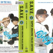 Big Windup Season 1 (2003) R1 DVD Cover