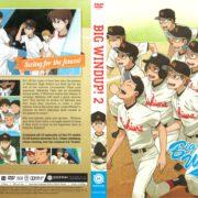 Big Windup Season 2 (2016) R1 Custom Cover