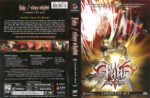 Fate Stay Night: Complete Set (2009) R1 DVD Cover