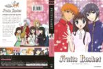 Fruits Basket: Complete Series (2014) R1 DVD Cover